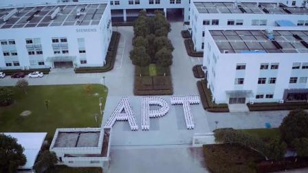 APT企业宣传片