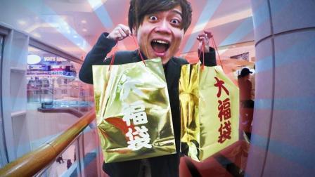【6TV学日语看日本】疯狂的日本新年甩卖
