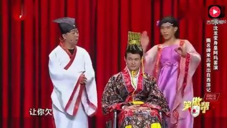 小沈龙2017最新相声小品全集