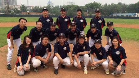 #AYBC# 九河国际村 棒球活动 20170212