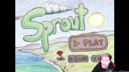 萌芽Sprout-籽岷的新游戏直播体验视频