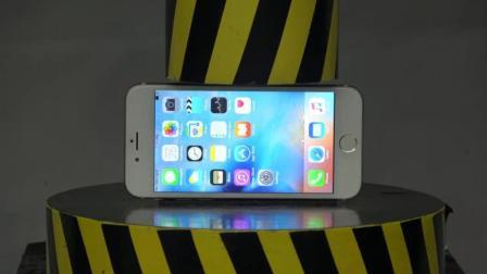 液压机和iphone手机到底谁够硬? 试试就知道, 隔着屏幕都能感受到!