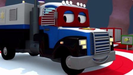 汽车城之超级卡车: 变形金刚卡尔变成超级警车抓捕超速汽车