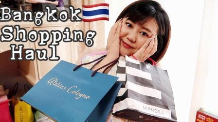 【珺小珺】开频道一周年啦~感恩giveaway! ! ! 丨一集电视剧长度的曼谷购物分享