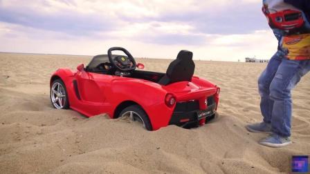 不小心把法拉利开进沙滩卡住了, 跑回家把福特车开来当作拖车