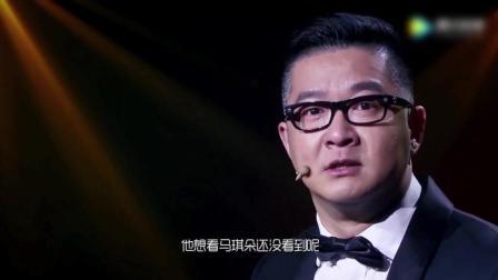 [演说家]十大演讲;马丁催泪讲述中国式父亲,