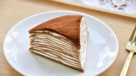 摩卡千层蛋糕 没有烤箱也能做蛋糕