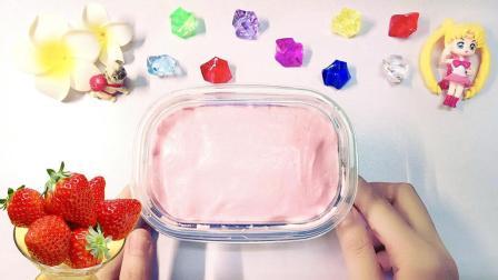 自制草莓棉花糖史莱姆, 奶油爱上草莓酱, 香甜柔软好诱人
