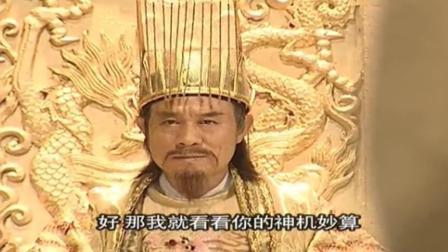 《隋唐英雄传》此人谋略超群, 不逊当年诸葛, 得此人, 也亦可得天下