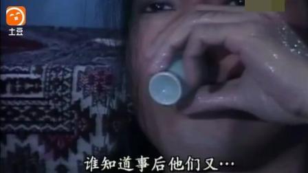 《恨锁金瓶》潘金莲说李瓶儿对西门庆另有所图, 西门庆半信半疑