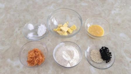 面包烘焙视频教程 海苔肉松饼干的制作方法rt0 烘焙曲奇教程