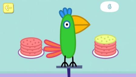 小猪佩奇游戏 第一季 小猪佩奇 鹦鹉波利游戏 喂食波利吃饼干 48