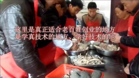 羊肉汤的做法羊汤馆开店教学毛师傅加盟