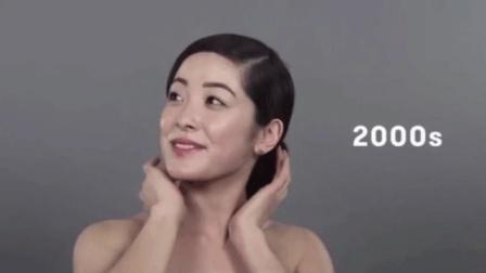 民国一来中国女性化妆发型演变! 2000年最有女人味!