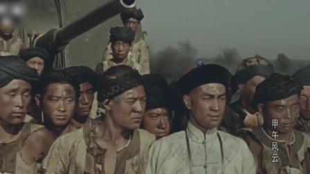 历史重现!《甲午风云》邓世昌驾舰冲撞,与日军同归于尽