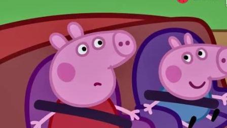 小猪佩琪: 佩琪和乔治在灯塔上看猪爷爷的家, 好好玩哟