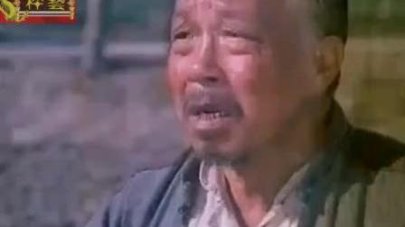 国产经典老电影农村喜剧片《月亮湾的笑声》1981年(完)