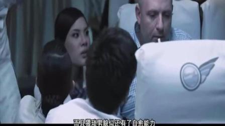 几分钟看懂泰国空难系列恐怖电影《407航班》