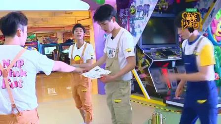 王俊凯突袭刘昊然打碎了他的蛋, 悲伤的小哥哥直呼小凯是坏小孩
