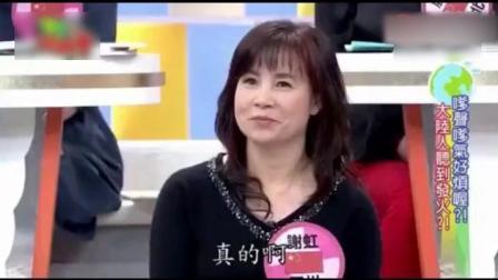 台湾的嗲声嗲气, 连老大妈也这样, 让人受不了