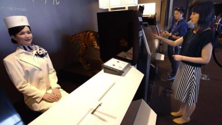 日本的机器人酒店, 从前台到后厨都是机器人, 进去是啥感觉?