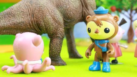 奇趣箱: 海底小纵队章教授和谢灵通帮玩具小镇居民查找神秘大块头动物的名字