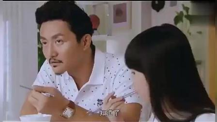 幸福从天而降: 茉莉说刘涛每天去东老大家, 亲爸吃醋被茉莉看穿