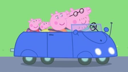 猪爸爸买了一辆新车, 准备带佩奇和乔治出去玩, 谁料还没走车就坏了