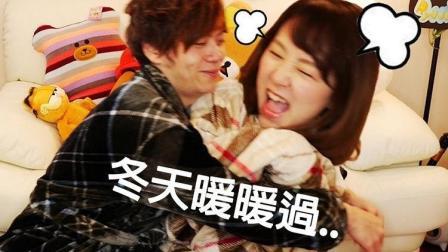 【6TV学日语看日本】日本没有暖气, 人们怎么过冬?