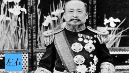 左右视频 侵华战争韩国王室也有份 然而结局凄惨恶有恶报