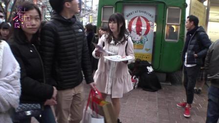 日本偶像女子组合街头发传单无人理会
