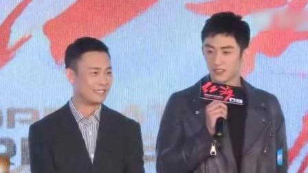 《红海行动》发布会: 黄景瑜谈主题曲红海行动rap唱出了湿润的感觉