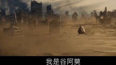 【谷阿莫】5分鐘看完電影《移动迷宫》1+2集