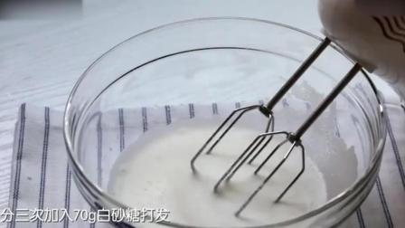蛋糕裱花教学视频烘焙教学-萌萌哒圣诞帽蛋白饼_淡奶油打发