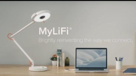 有光就能上网! MyLiFi台灯路由器发布
