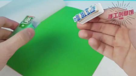 用橡皮和薄荷糖包装盒DIY一个印章