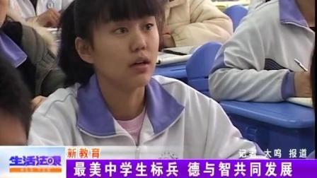 淄博桓台经济开发区实验学校: 美育校园 最美少年