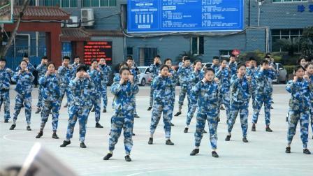 629军体拳   教官唐启华罗意  达川某职高航空服务专业课堂教学展示活动