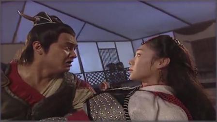 隋唐英雄传: 尉迟恭就喜欢这个黑美人, 上来就是两巴掌, 爽歪歪!