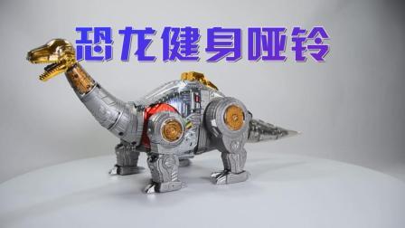 【小女警的模玩小窝】GIGA_POWER机器恐龙GP淤泥