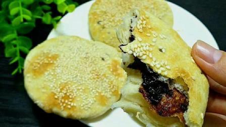 又香又酥的红糖烧饼, 外脆里软, 层次分明, 做法简单, 方子您收好