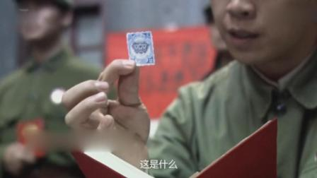 风筝: 郑耀先看到一张邮票, 原来韩冰就是影子, 江万朝的只是个替身