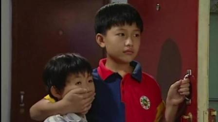 《千里难寻》儿子回到家看到赵叔在自己家中
