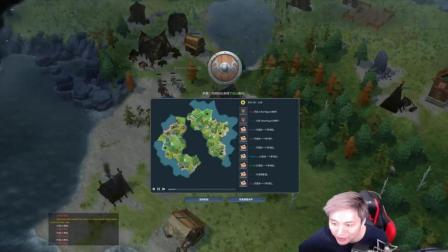 北境之地Northgard-籽岷的新游戏直播体验 第二集视频