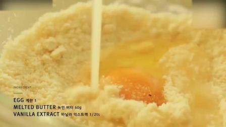 烘焙短期培训小清新酸甜香橙马芬蛋糕1西点学校