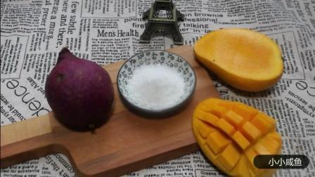冬日吃了也不会发胖的甜点, 椰蓉紫薯芒果球!