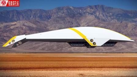 脑洞大开的未来交通工具, 十大科幻交通工具大比拼
