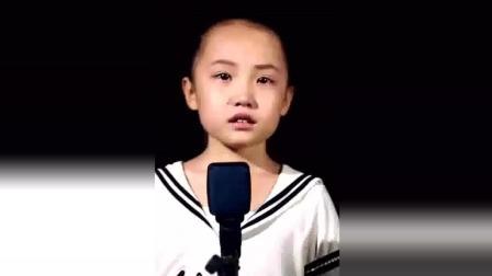 小女孩歌声太美一点也不稚气