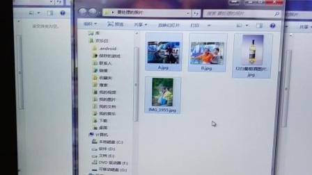 照片原图无线传输自动套版微信自助下载电子图片的方法