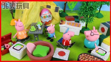 北美玩具 第一季 小猪佩奇一家去野餐, 享用美味寿司的儿童故事!